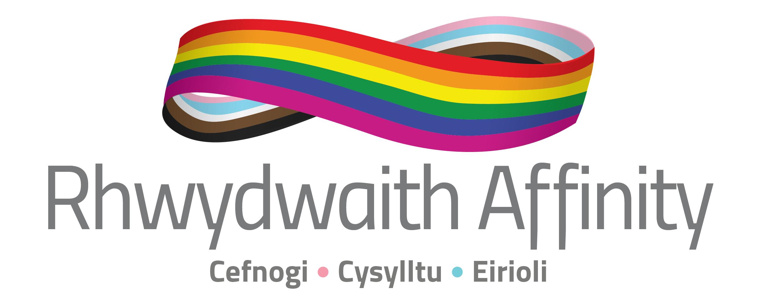 Logo - Rhwydwaith Affinity. Cefnogi. Cysylltu. Eirioli.