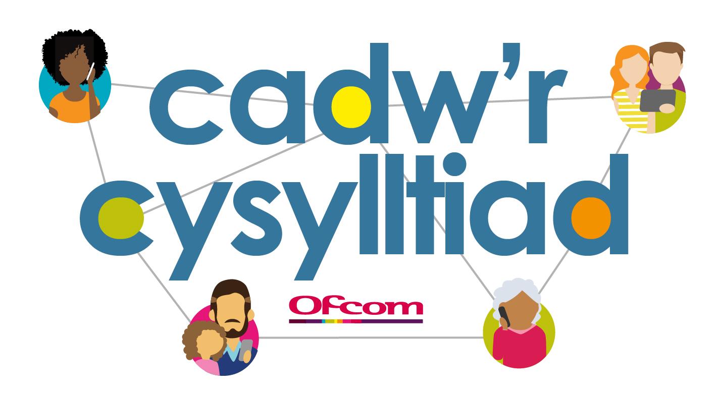 Cadw'r Cysylltiad
